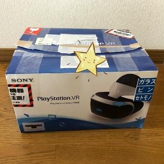プレイステーションヴィーアール(PlayStation VR)のPSVR カメラ同梱版(家庭用ゲーム機本体)