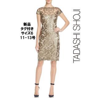 タダシショウジ(TADASHI SHOJI)の【新品タグ付】Tadashi shoji スモークペールスパンコール&刺繍 6 (ひざ丈ワンピース)