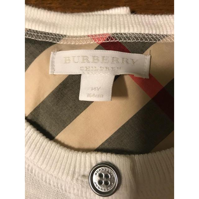 BURBERRY(バーバリー)の未着用✨バーバリー カーディガン キッズ/ベビー/マタニティのキッズ服 女の子用(90cm~)(カーディガン)の商品写真