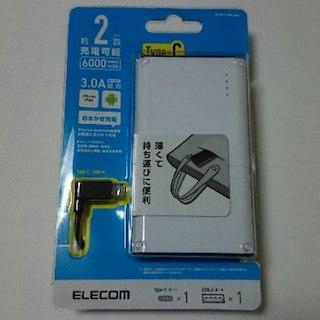 エレコム(ELECOM)のELECOM モバイルバッテリー DE-M07L-6030WH 6000mAh(バッテリー/充電器)