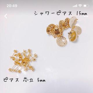 キワセイサクジョ(貴和製作所)の【モモ様専用】(各種パーツ)
