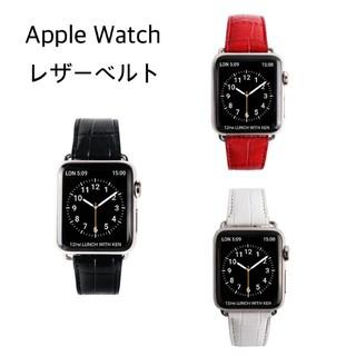オシャレ♪ アップルウォッチ ベルト レザーベルト AppleWatch バンド(腕時計(デジタル))