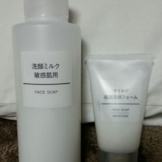 ムジルシリョウヒン(MUJI (無印良品))の無印良品 洗顔ミルク・ミニ洗顔フォーム セット(洗顔料)