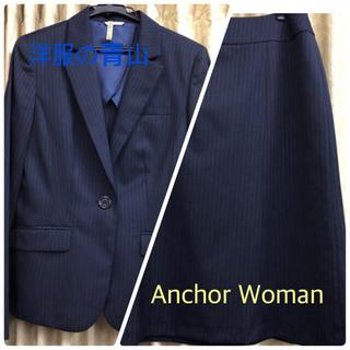 アオヤマ(青山)の【simapuma 様専用】ウォッシャブル*Anchor Woman(セット/コーデ)