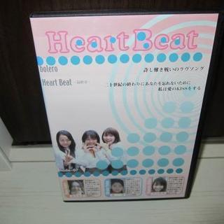 【中古】≪DVD≫Heart Bea mode.7(TVドラマ)