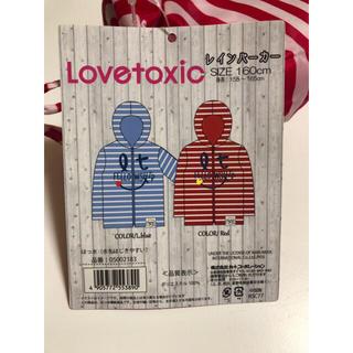 ラブトキシック(lovetoxic)の♛新品タグ付き Lovetoxic レインパーカー♛(レインコート)