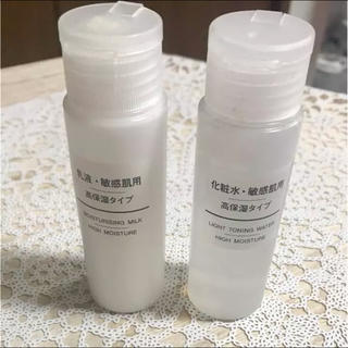 ムジルシリョウヒン(MUJI (無印良品))の♦️無印良品 化粧水と乳液のミニボトル2本セット(化粧水 / ローション)