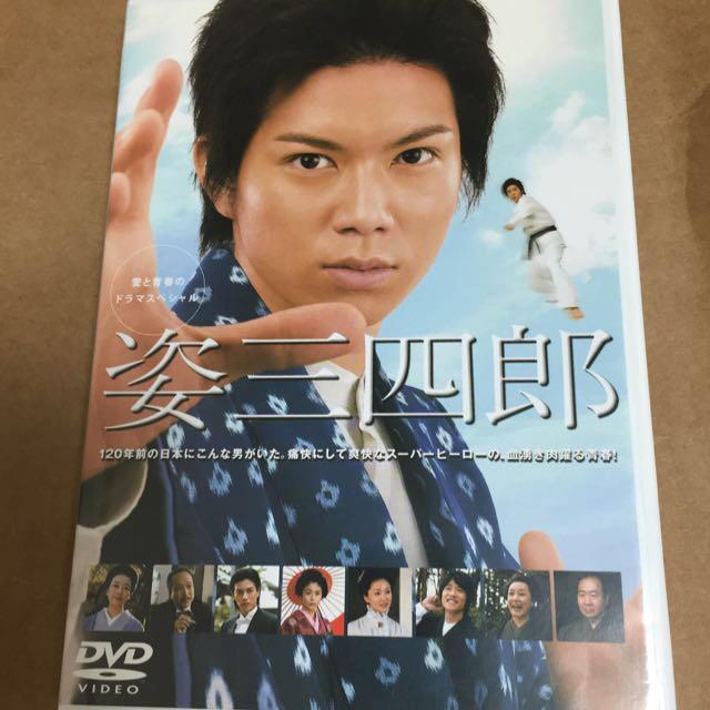 加藤シゲアキ 姿三四郎DVDの通販 by ダッキー ラクマ
