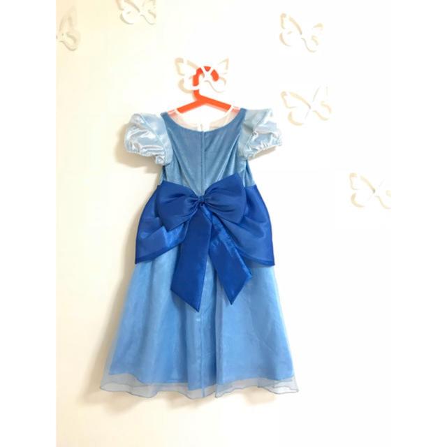 709c91281f8fb Disney(ディズニー)のシンデレラ キッズ ベビー マタニティのキッズ服 女の子用