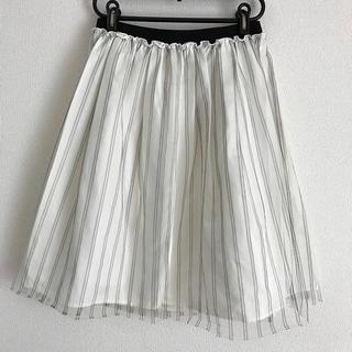 ティアンエクート(TIENS ecoute)のリバーシブル チュールスカート(ひざ丈スカート)