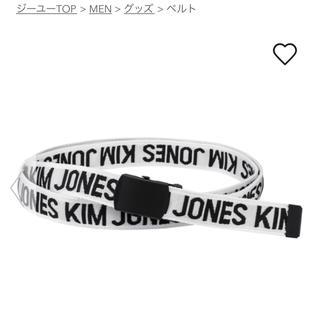 ジーユー(GU)のGU × kim jones ガチャベルト(ベルト)