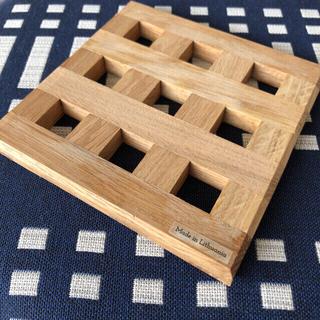 イデー(IDEE)の♯01 marché  最終日sale IDEE  新品リトアニア鍋敷きオーク材(収納/キッチン雑貨)