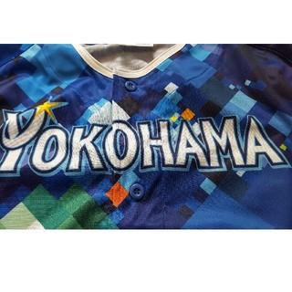 ヨコハマディーエヌエーベイスターズ(横浜DeNAベイスターズ)の横浜DeNAベイスターズ2017スターナイトのユニフォーム赤星(応援グッズ)
