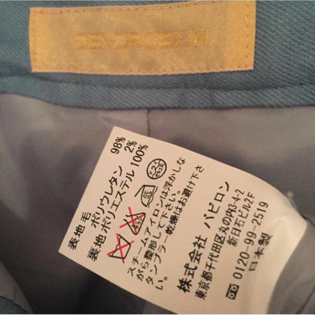 BABYLONE(バビロン)のせいわ様専用 バビロン☆ ウール パンツ レディースのパンツ(その他)の商品写真