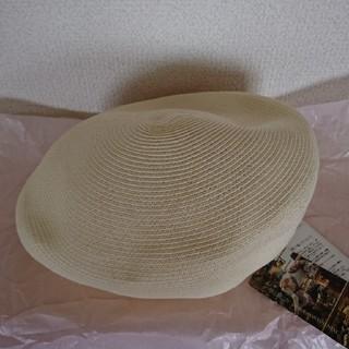 グレースコンチネンタル(GRACE CONTINENTAL)の新品☆グレースコンチネンタル・ベレー帽☆(ハンチング/ベレー帽)