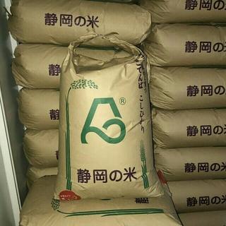 静岡の米 古米30キロ JA検査特A!商品ページ確認願います。(米/穀物)