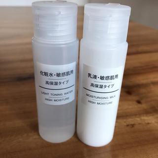 ムジルシリョウヒン(MUJI (無印良品))の無印 敏感肌用 高保湿タイプ  化粧水乳液(化粧水 / ローション)