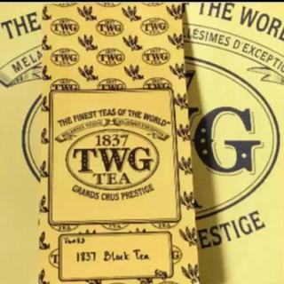 【自分へのご褒美】高級ティーサロン TWG 1837ブラックティー(茶)