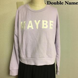 ダブルネーム(DOUBLE NAME)の【Double name】トレーナー スウェット パープル(トレーナー/スウェット)