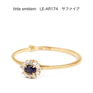 イーエム(e.m.)の専用ページ[人気商品]e.m. little emblem 9号(リング(指輪))