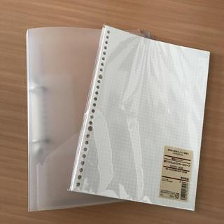 ムジルシリョウヒン(MUJI (無印良品))の無印 B5ファイル&ルーズリーフ(ファイル/バインダー)