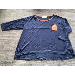 アトリエドゥサボン(l'atelier du savon)の【値下げ】 l'atelier du savon Tシャツ(Tシャツ(長袖/七分))
