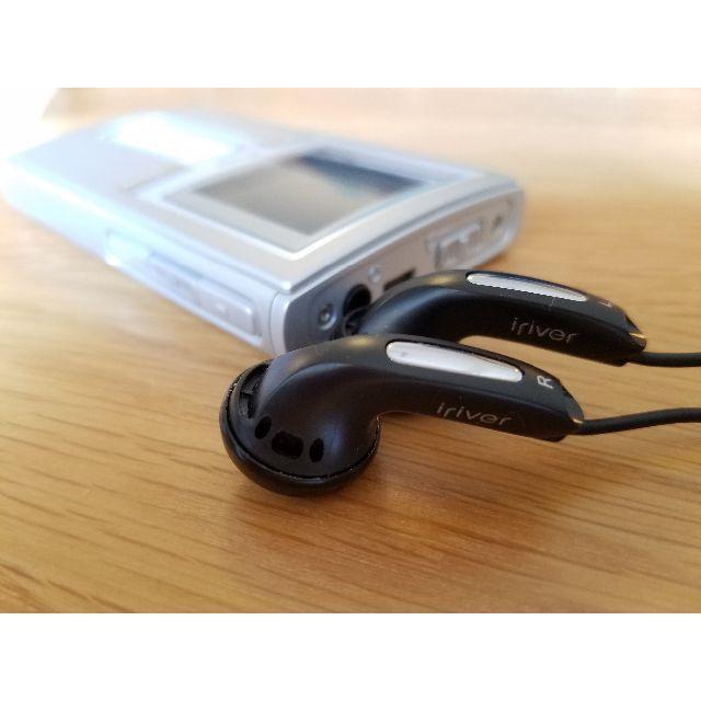 iriver(アイリバー)のアイリバー HDDプレーヤー H10 中古 スマホ/家電/カメラのオーディオ機器(ポータブルプレーヤー)の商品写真