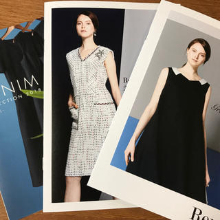 ルネ(René)の♡ルネ カタログ♡最新3冊セット♡コレクションライン♡(その他)