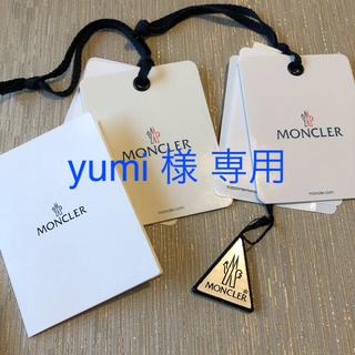 モンクレール(MONCLER)のMONCLER タグ/モンクレール(その他)