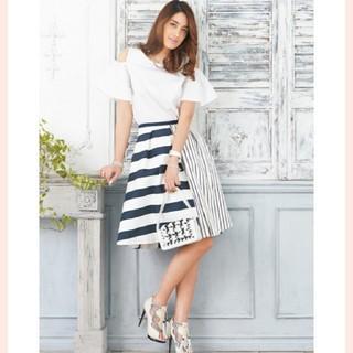 チェスティ(Chesty)の新品♡Chesty♡ランダムボーダースカート♡チェスティ♡ストライプ♡0サイズ(ひざ丈スカート)