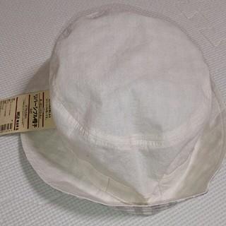 ムジルシリョウヒン(MUJI (無印良品))のMUJI リバーシブルハット (帽子)