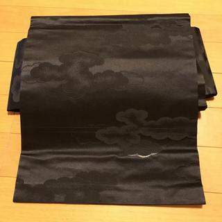 喪服用 名古屋帯 正絹(帯)
