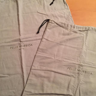 ペッレ モルビダ(PELLE MORBIDA)のバック 保存袋2枚セット(ショップ袋)