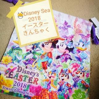 ディズニー(Disney)の💝Disney Sea イースター2018きんちゃく袋🌟(ポーチ)