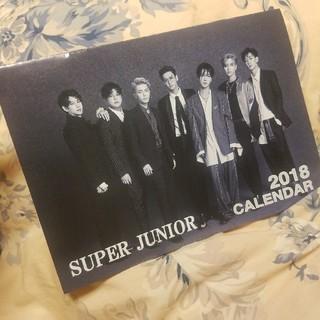 スーパージュニア(SUPER JUNIOR)のSUPER JUNIOR 2018年カレンダー(カレンダー/スケジュール)