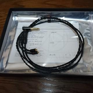 アイリバー(iriver)のBrise Audio STR7Ref.  L型5極Φ4.4mm-MMCX  (ヘッドフォン/イヤフォン)