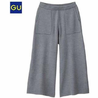 ジーユー(GU)のGU*ニットガウチョパンツ(カジュアルパンツ)