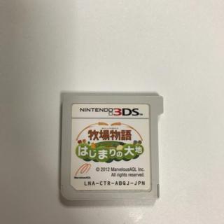 ニンテンドー3DS(ニンテンドー3DS)の牧場物語 はじまりの大地(その他)