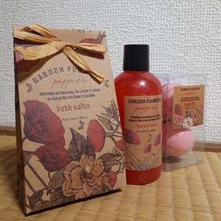 コストコ(コストコ)の🌸入浴剤のセット★最終値下げ!★(入浴剤/バスソルト)