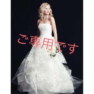 ヴェラウォン(Vera Wang)のまー様 ご専用Vera wang helena US6(ウェディングドレス)