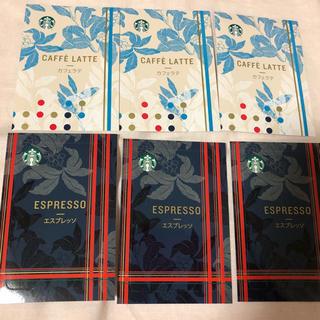 スターバックスコーヒー(Starbucks Coffee)のスターバックス 非売品ステッカー(ノベルティグッズ)
