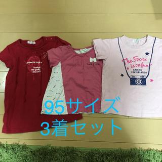 サンカンシオン(3can4on)の3can4on 他 95サイズ (Tシャツ/カットソー)