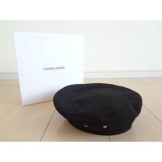 ジョンリンクス(jonnlynx)の新品/タグ付き/未使用 fumika uchida フミカウチダ リネンベレー帽(ハンチング/ベレー帽)