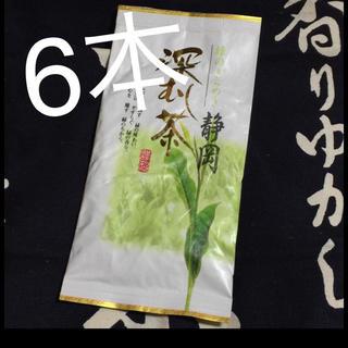 送料込⭐️金 6本 深蒸し茶 静岡県 掛川産 深むし茶 煎茶 カテキン  (茶)