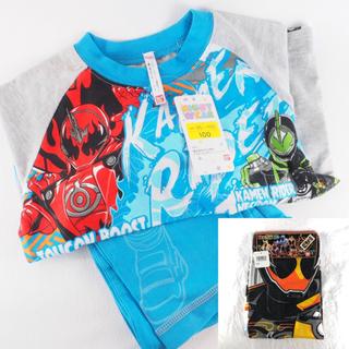 バンダイ(BANDAI)の仮面ライダーゴースト キッズ 暗闇で光るパジャマ 100cmとフェイスタオル(パジャマ)