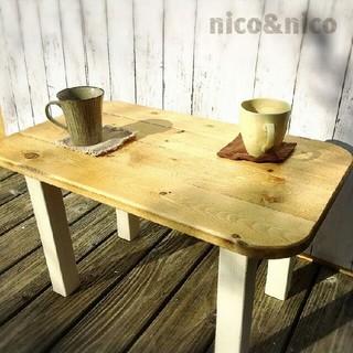 ローテーブル(家具)