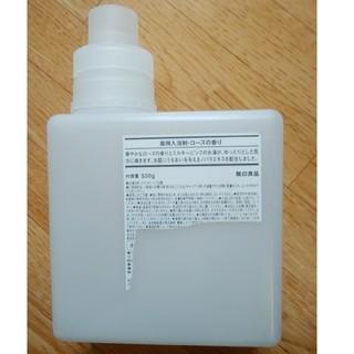 ムジルシリョウヒン(MUJI (無印良品))の無印良品 薬用入浴
