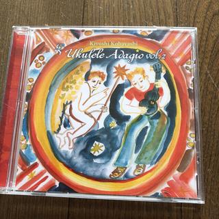 CD Ukulele Adagio vol.2(その他)