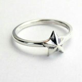 シルバーリング 星(リング(指輪))