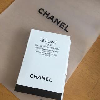 シャネル(CHANEL)の新品CHANELシャネルサンプル ル ブラン ユイル フェイシャルオイル(フェイスオイル / バーム)